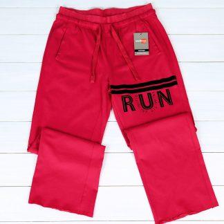Spodnie dresowe damskie rozmiar L